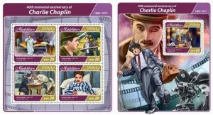 Z08 IMPERF MLD17409ab MALDIVES 2017 Charlie Chaplin MNH ** Postfrisch Set