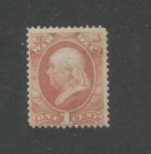 1873 United States War Department Stamp #O83 Fine Mint Hinged Disturbed OG