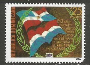 Dominican Republic 1438 MNH E267-2