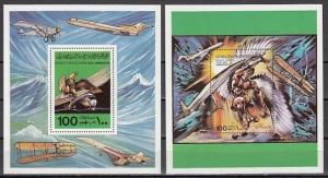 Libya, Scott cat. 774-775. Anniversary of Flight on 2 s/sheets.