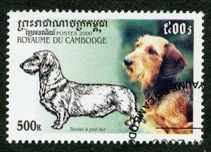 Dogs: Wire-haired Dachshund. 2000 Cambodia, Scott #2018. Free WW S/H