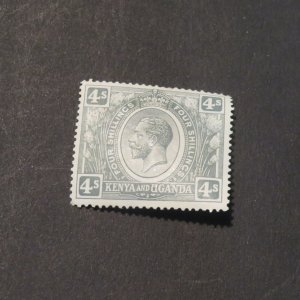Kenya and Uganda #33 4Sh Mint, OG  NH 1922-27 Cv.$37