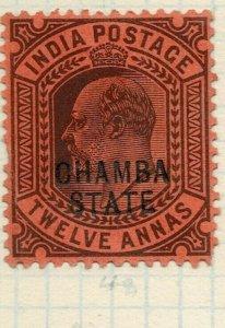 india chamba states- sg 39 -  lmm