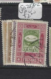 YEMEN (P1604B)  SG 28, 30-2   VFU