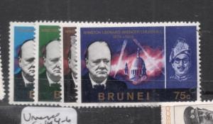 Brunei Churchill SG 136-9 MOG (2dff)