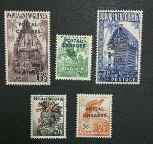 MOMEN: PAPUA NEW GUINEA SG #d2-D6 MINT OG NH LOT #195584-3668