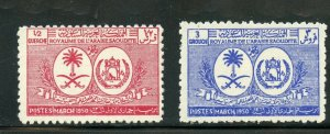 SAUDI ARABIA SCOTT# 178-179 MINT LIGHTLY HINGED AS SHOWN