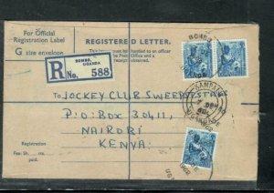 UGANDA  COVER (P3008B) 1962  FORMULA RLE +30CX3 REG TO NAIROBI , KENYA