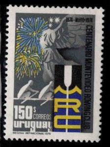 Uruguay Scott 908 MNH**  1975 rowing club stamp