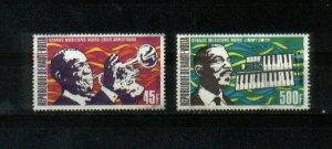 Upper Volta (now Burkina Faso) 270, C104 Jazz Greats Satchmo & Jimmy Smith