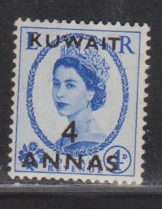 KUWAIT Scott # 125 MH - GB Stamp With Overprint QEII