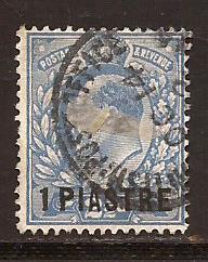 Great Britain Offices Turkish Empire  #  39  used