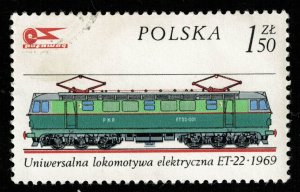 Locomotive, 1969, 1.5 ZL (T-7021)