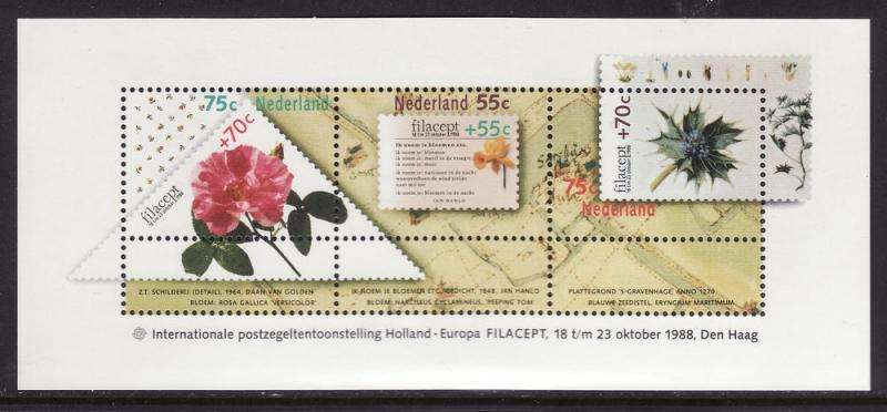 Netherlands  #B637a F-VF Mint NH ** FILACEPT, flowers, map