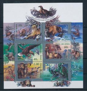 [23888] Ukraine 1999 Flora Fauna Wild Animals Birds MNH Sheet