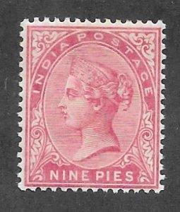 India Scott 37 Mint NH 9p Queen Victoria 2018 CV $1.10++