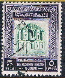 Jordan 310 Used El Deir Temple (BP6012)
