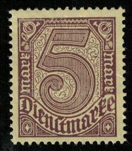 Deutsche Reich, 5 DienstMarke, MNH, ** (3520-Т)