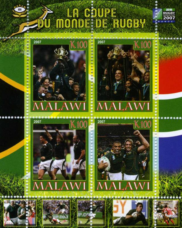 Malawi, Rugby World Cup 2007 Sheet (4) Perforated mnh.vf