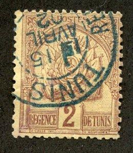 Tunisia, Scott #11, Used