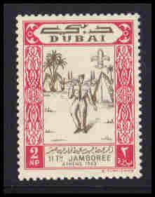 Dubai Very Fine MNH ZA5889