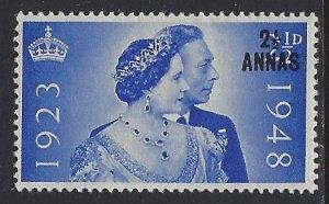 Muscat, Scott #25; 2 1/2a on 2 1/2p King George VI Silver Wedding, MNH