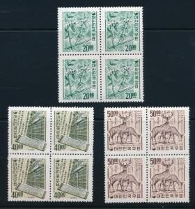 KOREA 582-584 MINT NH, REDRAWN, BLOCKS OF 4