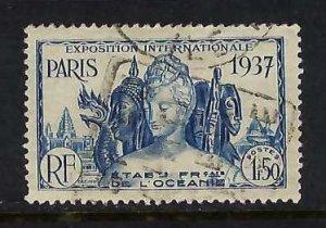 FRENCH POLYNESIA 122 VFU Z175