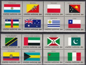 United Nations #428a, 432a, 436a, 440a  MNH  CV $9.00  (A18618)