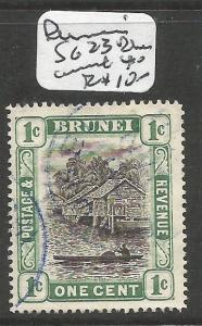Brunei SG 23 Blue Cancel VFU (9cxz)