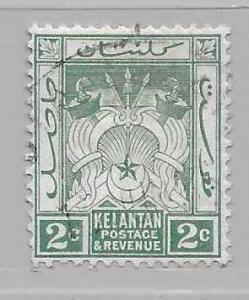 Malaya Kelantan 17 Symbols of Government single Used