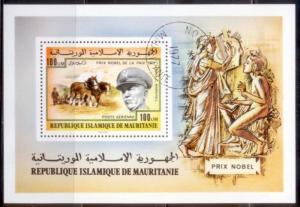 Mauritania 1977 SC# C180 CTO L384