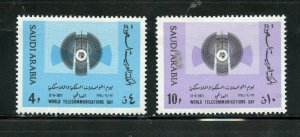 SAUDI ARABIA SCOTT# 622-623 MINT NEVER HINGED AS SHOWN