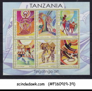 TANZANIA - 2018 TINGATINGA ART STYLE - MIN/SHT MNH