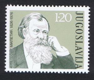 Yugoslavia Svetozar Miletic politician 1976 MNH SG#1719 SC#1287