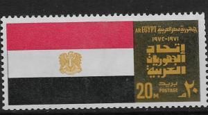 EGYPT, 924, MNH, FLAG AND CONFEDERATION OF ARAB REPUBLICS