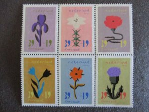 Netherlands #B740a-f Mint Never Hinged- (4DC) WDWPhilatelic