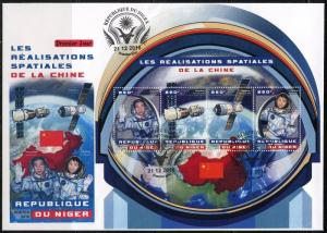 NIGER 2016 CHINESE SPACE ACHIEVEMENTS  SHEET FIRST DAY COVER