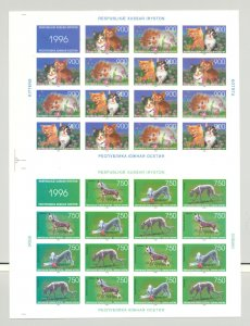 South Ossetia (Georgia) 1996 Cats & Dogs 2v M/S of 15 on 1v Imperf Proof Sheet