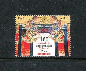 Peru 1715-1716, MNH, Chinese Immigration 2009. x29611