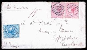 Mauritius / Used in the Seychelles Scott A15-A17 Gibbons Z17-Z20 on Cover