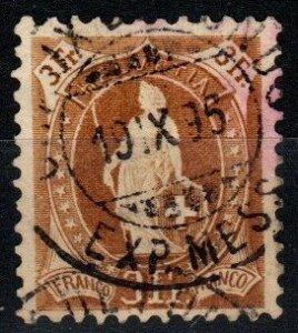Switzerland #88 F-VF Used CV $32.50 (X1416)
