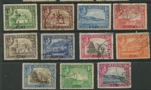 STAMP STATION PERTH Aden #16-25 KGVI Definitive Issue 1938 Used CV$10.00.