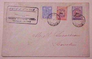 IRAN PERSIA FLIGHT 1928 APRIL 20 TEHERAN B/S BOUCHIR
