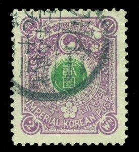KOREA 1903 Yin Yang - Japanese print - 2wn violet & grn Scott # 54 used - Scarce