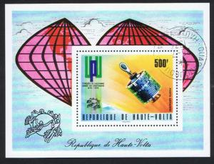 Upper Volta Space Centenary of UPU MS 1974 CTO MI#Block 26 SC#C192