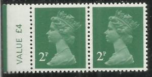 GREAT BRITAIN GRAN BRETAGNA 1971 FOSFORO PHOSPHORE QUEEN ELIZABETH II REGINA ...