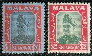 Malaya Selangor 1941 Sultan Hisamuddin Alam Shah $1 & $2 MNH P.14 SG#86&87 M2877