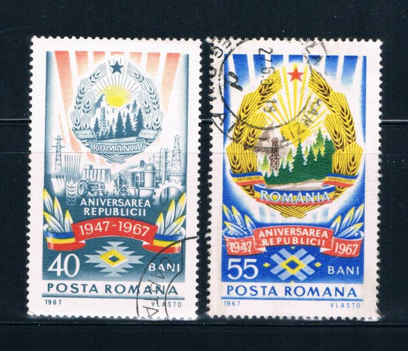 Romania 1989-90 Used set Coat of Arms (R0215)