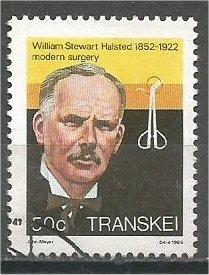 TRANSKEI, 1985, used 50c, Halsted. Scott 112